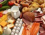این 7 خوراکی جذاب در عرض سه سوت فشار خونتان را پایین می آورند