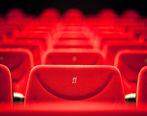 جزئیات تعطیلی برنامههای سینمایی و هنری کشور تا پایان هفته