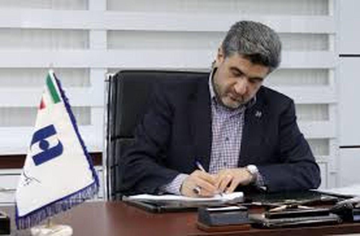 پیام تبریک مدیرعامل بانک صادرات ایران بمناسبت میلاد حضرت مسیح (ع)