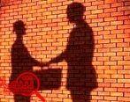 تصویب قانون در حوزه رانت؛ برخورد با دستهای پشت پرده