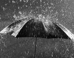 امروز این مناطق کشور بارانی است