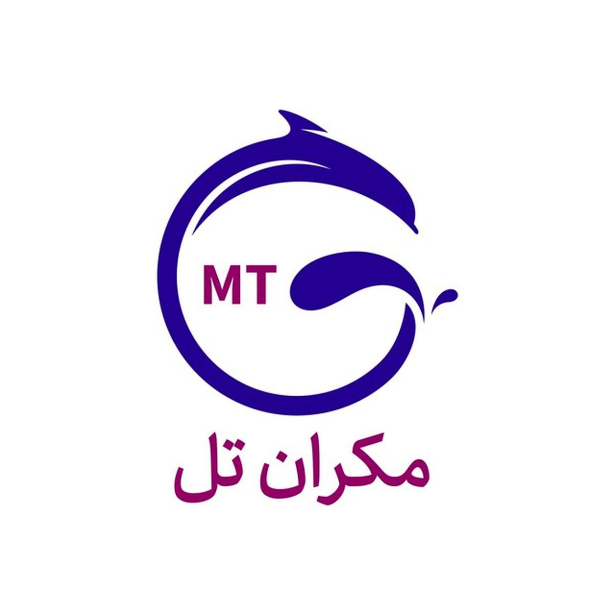 چابهار پیشرفتهترین شهر هوشمند ایران خواهد شد