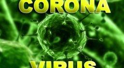 دستور وزیر ورزش در ارتباط با ویروس کرونا
