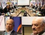 جلسه کمیسیون مالی سندیکای بیمه گران ایران برگزار شد