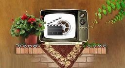 فیلم های سینمایی در روز عید نیمه شعبان