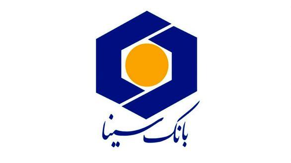 ایجاد نظام یکپارچه شبکه های ارتباطی و اطلاع رسانی در بانک سینا