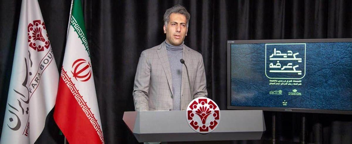 400 میلیون سهم شرکت ریل گردش ایرانیان پذیرهنویسی میشود