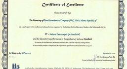 موفقیت در کسب رتبه برتر در رقابت بین المللی آزمون مهارت نمونه گاز طبیعی توسط آزمایشگاه شرکت پتروشیمی پارس