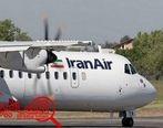 افتتاح فرودگاه جاسک با انجام نخستین پرواز غیرنظامی با ای تی آر