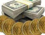 قیمت طلا، دلار، سکه و ارز امروز ۹۷/۰۴/۱۹