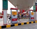 جایگاههای سوخت استان همدان تحت پوشش بیمه تعاون قرار گرفتند