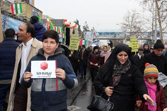 """حضور بیمه """"ما"""" در راهپیمایی باشکوه ۲۲ بهمن ۹۷"""