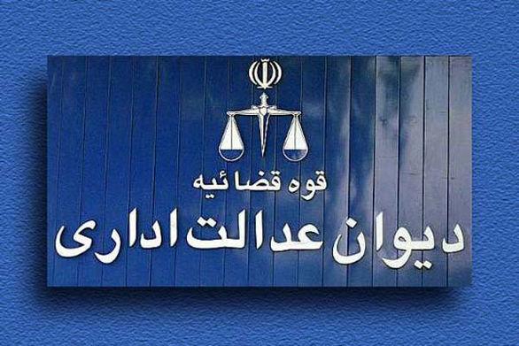خبر خوش برای فرهنگیان/زمان واریز معوقات اعلام شد