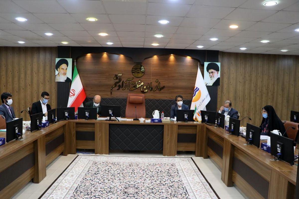جلسه توجیهی و معرفی طرح عدالت ترمیمی در منطقه آزاد قشم برگزار شد